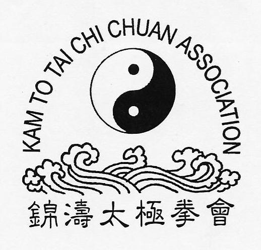 Kam To Tai Chi Chuan Association